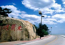 不滿足中國最大療養基地這一頭銜,北戴河將全力打造國際營地目的地
