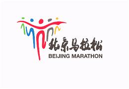 北京馬拉松推出號碼布防偽新技術,向弄虛作假説不