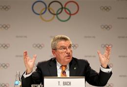 國際奧委會主席巴赫:將採取一切措施對腐敗行為進行制裁