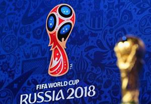 2018世界杯新授權商品發布,由東莞企業設計制造