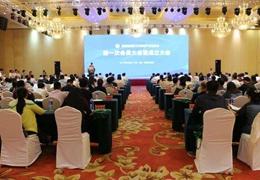 遼寧首次舉辦體育産業經營者大會 力爭2025年實現2000億目標