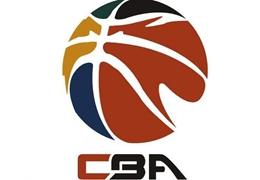 CBA聯賽新變化:季後賽名額增至10個,常規賽一周賽6天