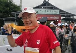 廣安紅馬與國社氣質的完美結合——2017廣安國際紅色馬拉松賽印象