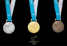 2018平昌冬奧會獎牌發布,融入了韓文和韓服元素