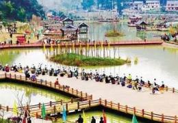 """重慶舉行體育旅遊産業發展大會,助推""""體育+旅遊""""深度融合"""