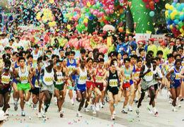 國家體育總局出臺意見加強馬拉松賽事監管,規范馬拉松運動健康發展