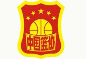 中國籃協秘書長白喜林:以改革開放的態度面對中國籃球的未來