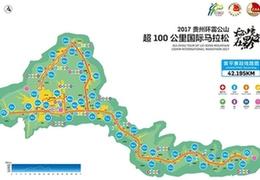 挑戰新路線 探尋新秘境——超100馬拉松賽開啟全新路線