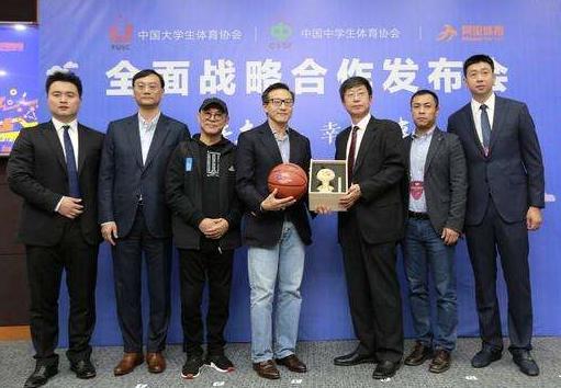 大、中體協與阿裏體育簽約十年,李連傑為功守道項目代言