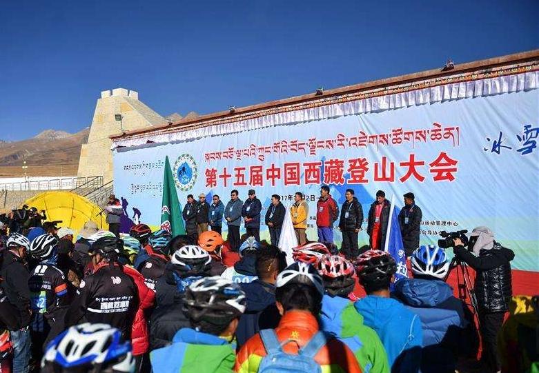 走過17年的西藏登山大會,如今已成為高原體育産業的發展樣本
