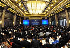 北京足協與市體育局正式脫鉤,全國首設球迷專委會