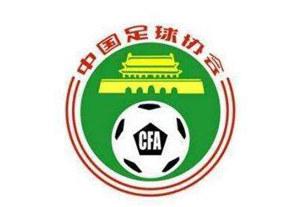 2017-2018中國足協五超聯賽開幕在即,將增加賽會制比賽