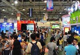 廈門國際動漫節開幕,電子競技成為熱點