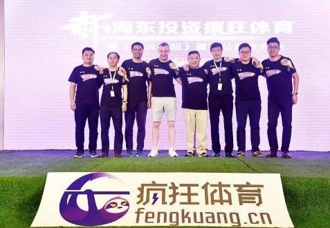 中国疯狂体育与英国足球经理人公司达成合作,他们要把顶尖体育游戏引进来、送出去