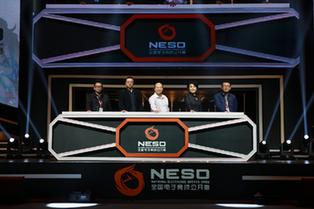 """全国电子竞技大赛在成都拉开战幕,这场按""""全运会""""模式打造的赛事已是第四届"""