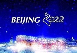 北京冬奥组委启动2018年校招,16岗共招20名毕业生