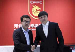 谢峰加盟河北华夏幸福,任俱乐部技术总监