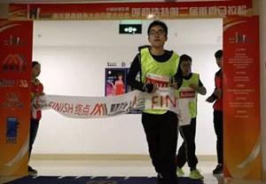 刺激與心跳的初體驗——呼和浩特舉辦垂直馬拉松賽
