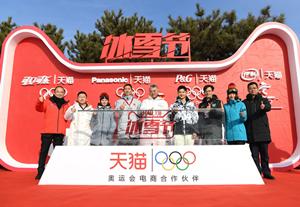 广东人比北京人更爱滑雪?天猫冰雪大数据显示冬季运动消费迎爆发式增长