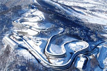 奧林匹克滑行中心