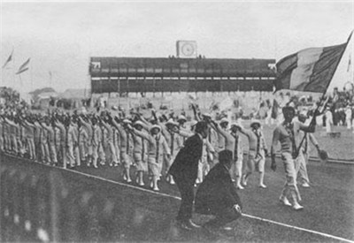第三屆:1932年普萊西德湖冬奧會