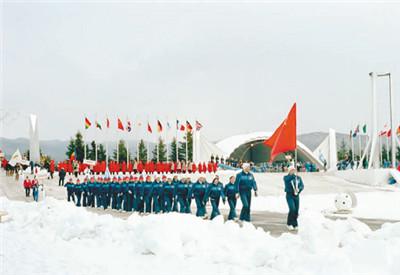 第十三屆:1980年普萊西德湖冬奧會