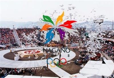 第十八屆:1998年長野冬奧會