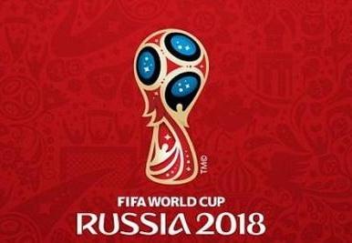 銷售火爆!俄羅斯世界杯門票發售第二輪申購數已超400萬張,海外需求達到45%