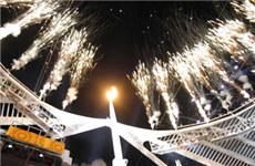 第十九屆:2002年鹽湖城冬奧會