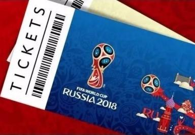 俄羅斯世界杯款待球票大中華區銷售火爆,中國球迷消費破億