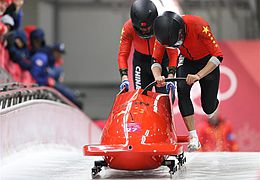 雪車——男子雙人座預賽賽況