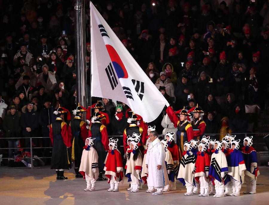 高清組圖:平昌冬奧會舉行閉幕式
