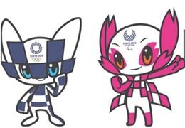 東京奧運會吉祥物公布,方案由日本小學生投票選出
