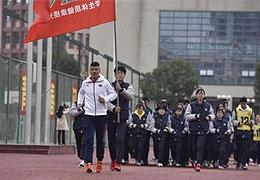 """马拉松名将陈盆滨有了新身份,这次他成为家乡""""校园体育形象大使"""""""