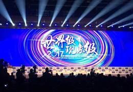 """斯迈夫大会创办人袁方:赋能合作伙伴成长为体育产业""""独角兽"""""""