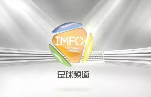 全国首个宣传足改的专业电视频道足球频道上星播出