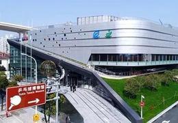 明天,上海将迎来中国首个异地建设发展的国际体育组织所属博物馆