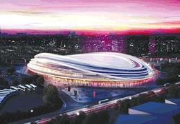 点赞!北京冬奥会场馆建设进展顺利严控预算