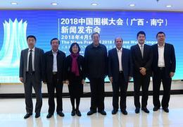 2018中国围棋大会8月举行,人工智能围棋实际应用成果展示将是亮点!