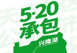 天府半馬(1)|全國首個公園城市馬拉松啟動報名,5月20日四川天府新區開跑