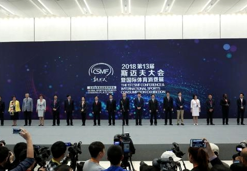 第13屆斯邁夫大會蝶變杭州,102場活動覆蓋體育全産業