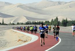 2018敦煌雙遺國際馬拉松賽開跑