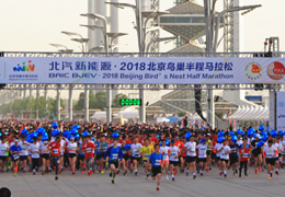 2018北京鳥巢半程馬拉松鳴槍起跑,國內選手包攬男女前三