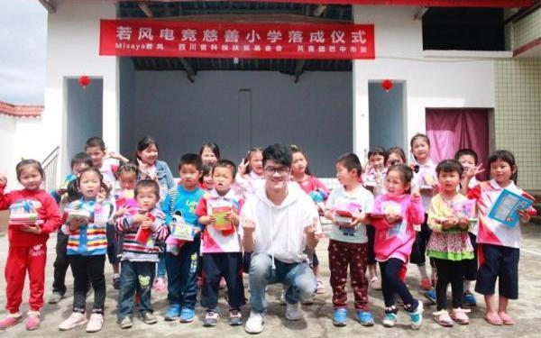 专访│世界冠军建电竞慈善小学,若风被电竞改变的人生