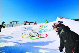 """《2022年冬奧會和冬殘奧會人才行動計劃》解讀:""""聚天下英才""""辦一屆非凡的冬奧"""