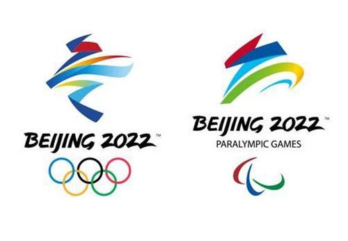 北京冬奧會新增7個小項,共産生109枚金牌