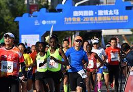 2018太原國際馬拉松賽開賽