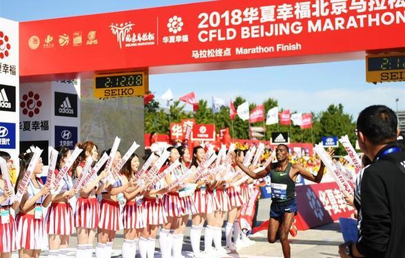 2018北京馬拉松非洲選手不出意外奪冠
