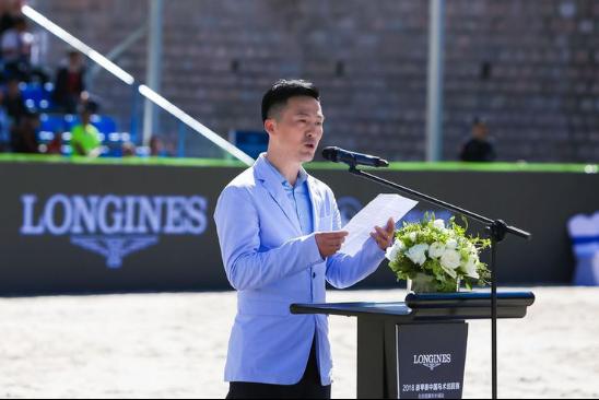 马术中巡赛首度在长城揭幕,马术产业发展将迎新机遇
