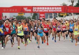 """北京馬拉松為何能成為""""國馬""""?"""
